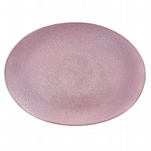 Stoneware Oval Platter - Pink & Grey